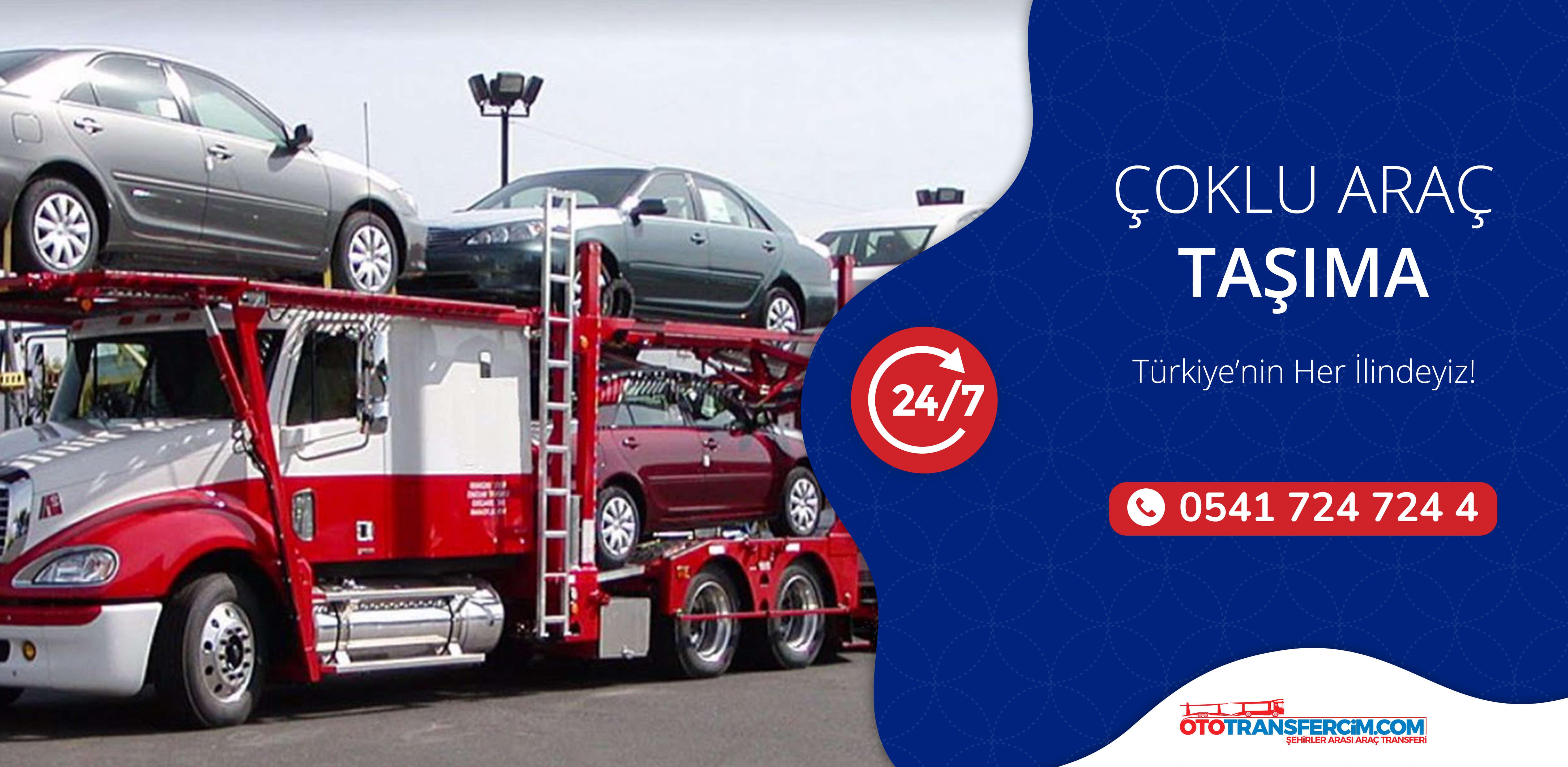İzmir - Kızılırmak Şehirler Arası Oto Çekici Çoklu Araç Taşıma semtinin neresinde olursanız olun! Yolda kaldığınız da 0541 724 724 4 nolu telefondan bize ulaşın, İzmir - Kızılırmak Şehirler Arası Oto Çekici Çoklu Araç Taşıma Çekicimizi hemen yönlendirelim